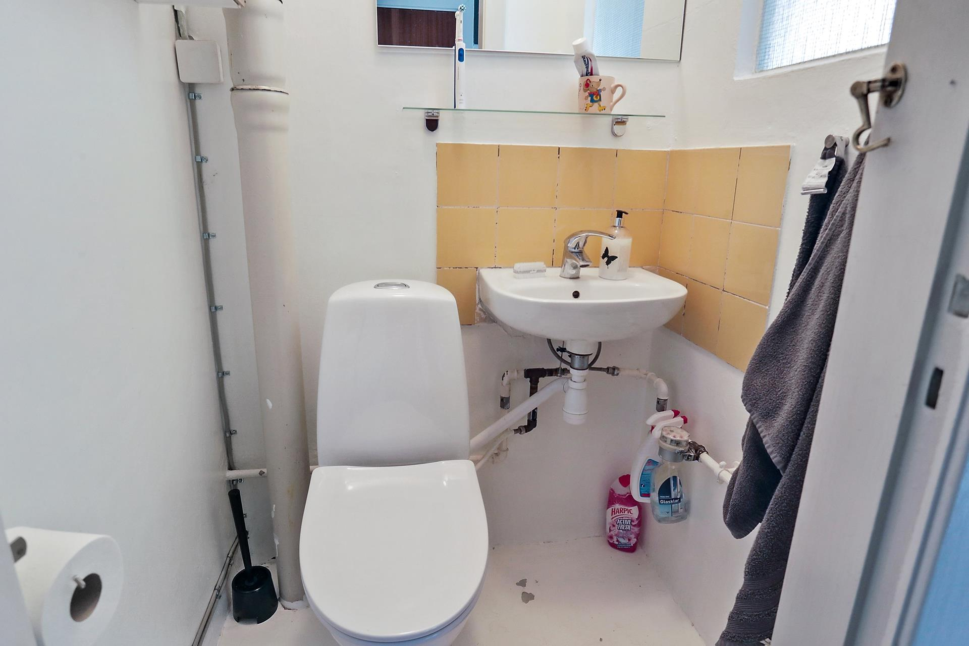 Boligudlejning på Toldbodgade i Næstved - Toilet
